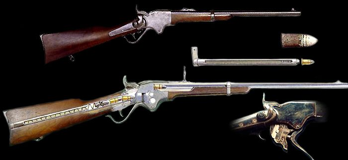 Spencer Carbine, used by samurai during the Boshin war era