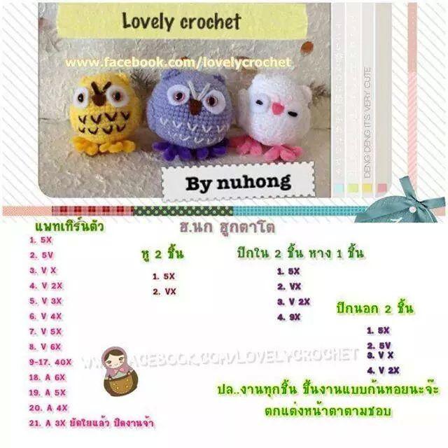 Buhos amigurumi patron | amigurumi crochet | Pinterest | Patrones ...