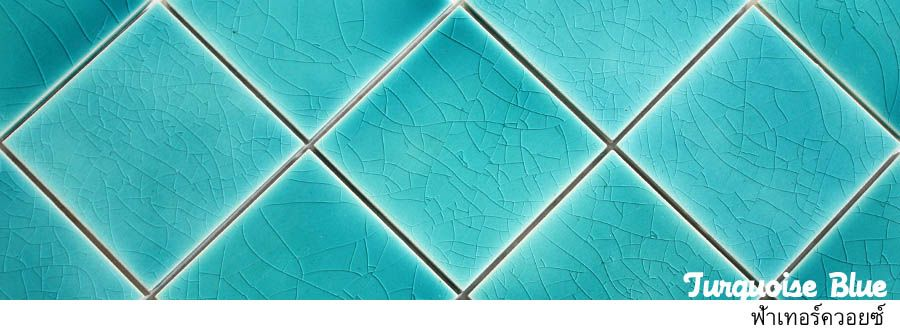 Pretty Hand Glazed Turquoise Tile From Some Company In Thailand
