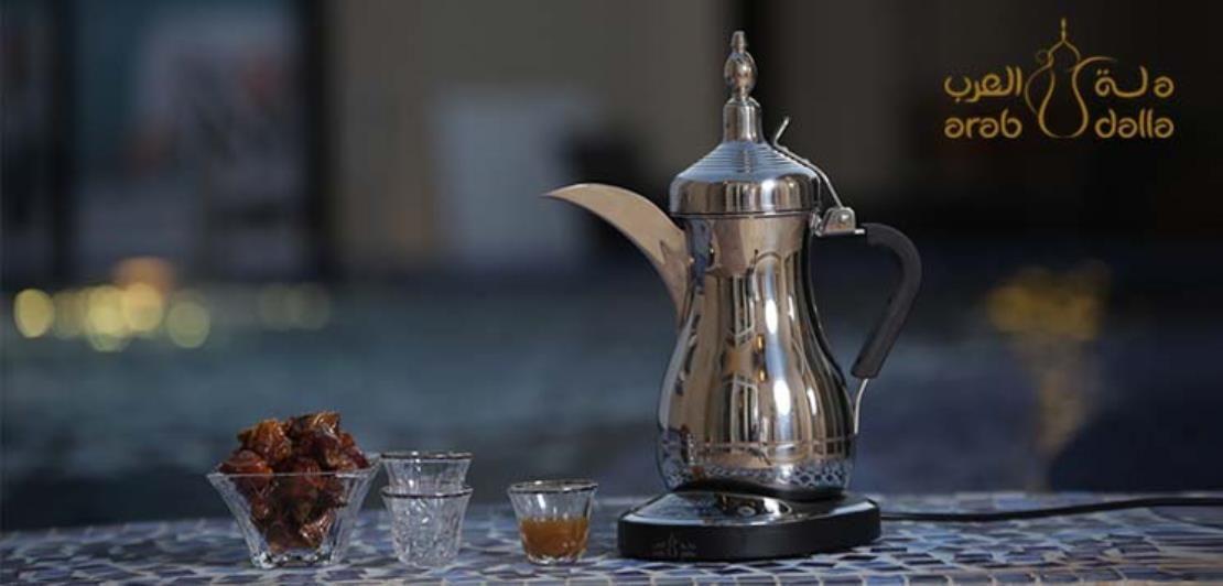 Arabic Coffee Maker Arabdalla