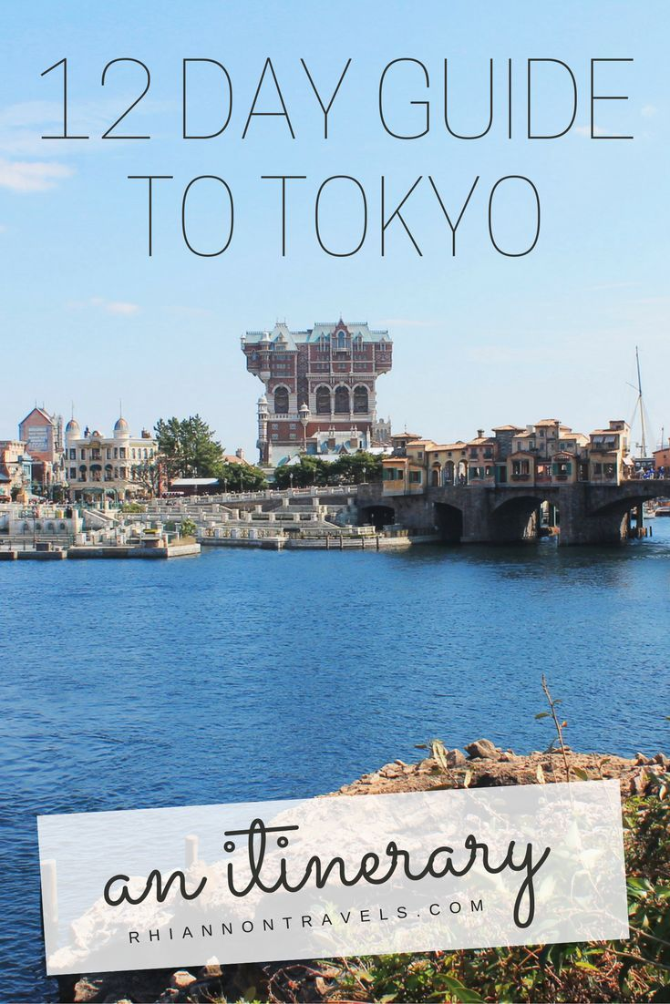 A Day Tokyo Itinerary Things To See And Do Tokyo Explore - 12 things to see and do in tokyo