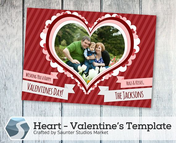 Valentine S Day Card Template Heart 5x7 Photoshop Etsy Valentines Day Card Templates Custom Christmas Cards Valentine Template