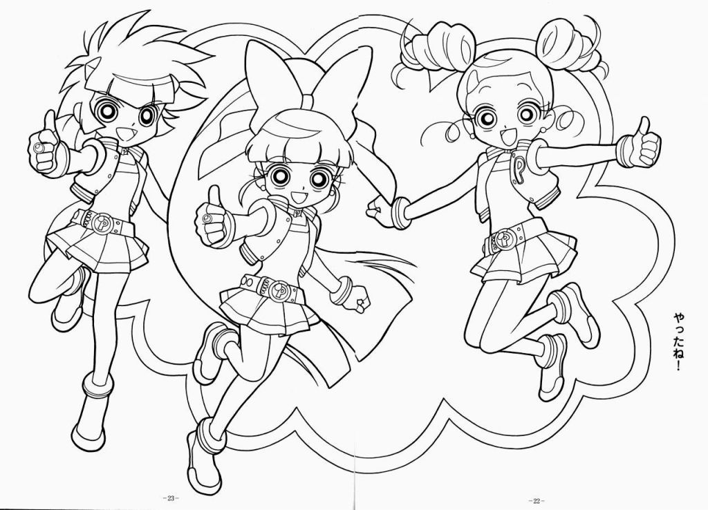 Power Puff Girls Coloring Page Coloring Pages Coloring Pages For Girls Cute Coloring Pages