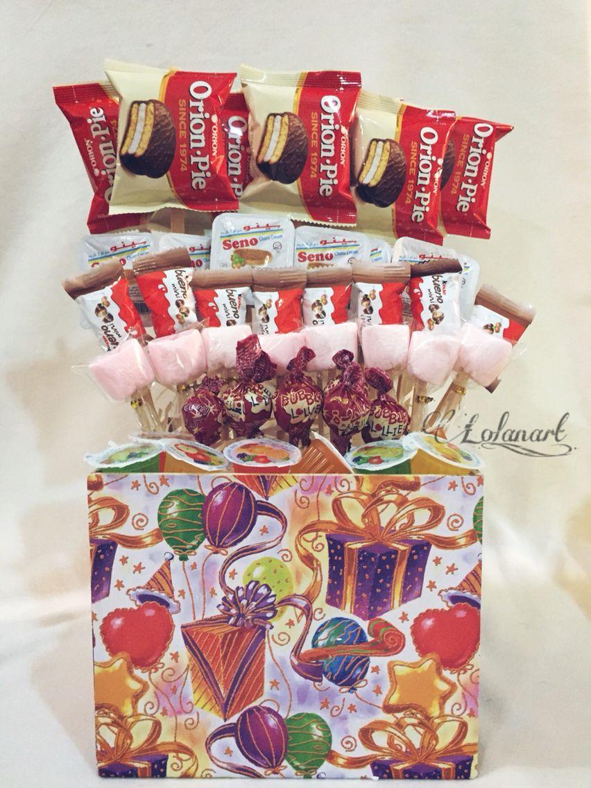 صندوق حلويات للأطفال للأعياد وحفلات النجاح Gift Wrapping Gifts Wrap