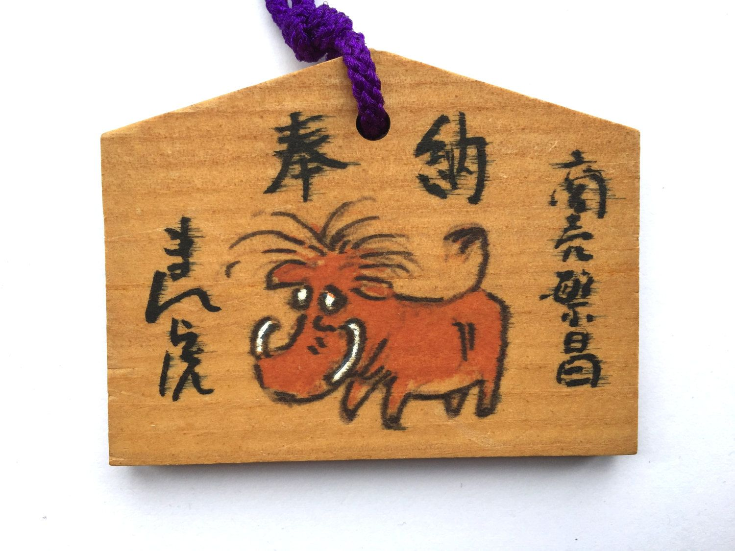Japanese Wood Plaque - EMA - Wild Boar - Japan E4-71 by VintageFromJapan on Etsy
