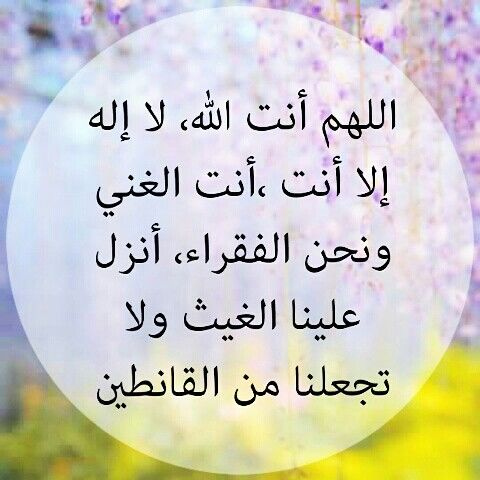 Pin By Kareem Kareem On Photo Quotes Photo Quotes Quotes Islam