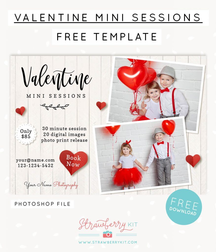 Free Valentine S Day Mini Session Template Mini Session Template Valentine Mini Session Photography Mini Sessions