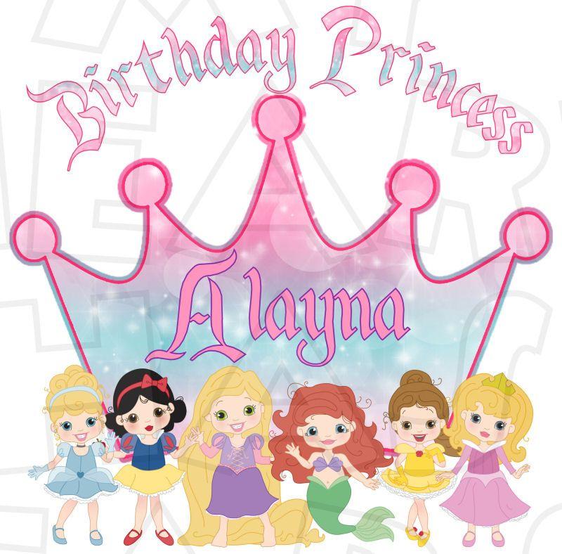 Birthday Princess crown CUSTOM name digital clip art image DIY for ...