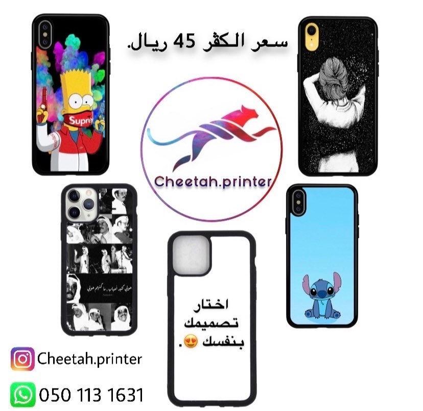 متجر شيتا للطباعة على كفرات الجوال Instagram Story Instagram Phone Cases