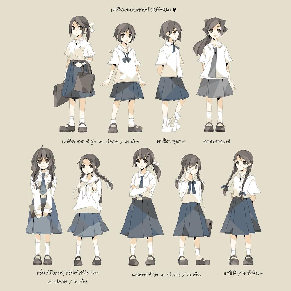 Thai schoolgirl uniform by Nionioniola ชุด, สาวอนิเมะ