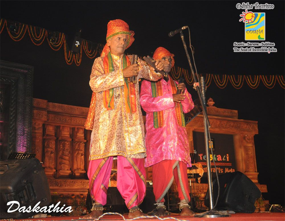 Daskathia Is An Art Form Of Odisha Performed With A Unique