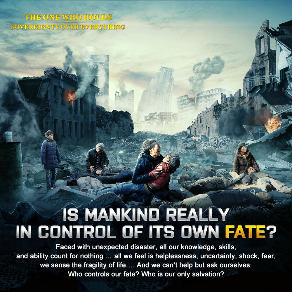 Watch The Uncertainty Full-Movie Streaming