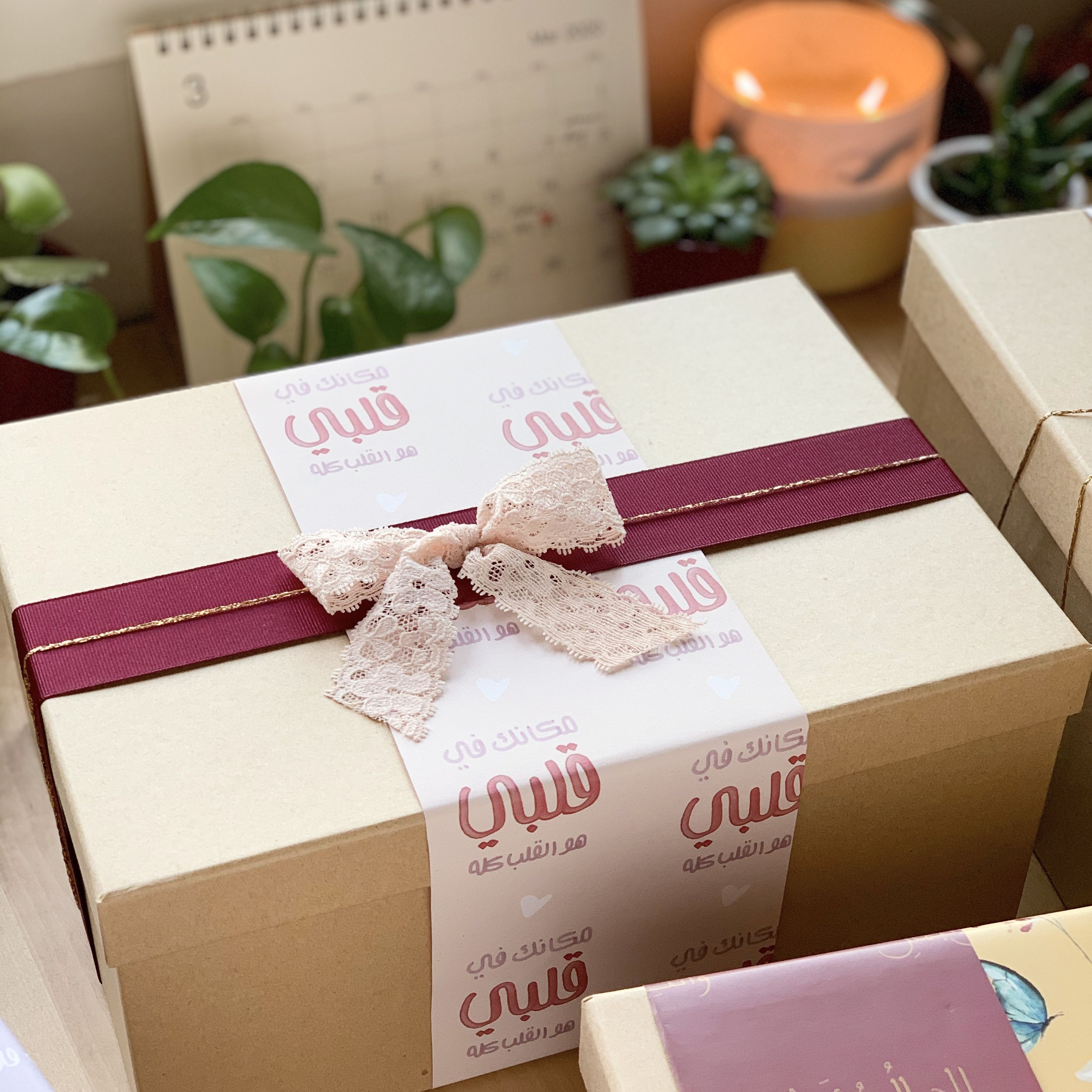 ب ح ب Withlove Gifts Gift Wrapping Wrap