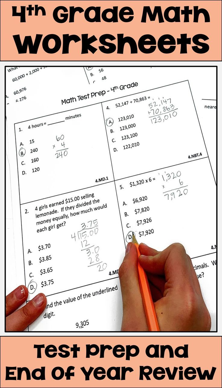 Math Test Prep 4th Grade Review Worksheets in 2020 4th