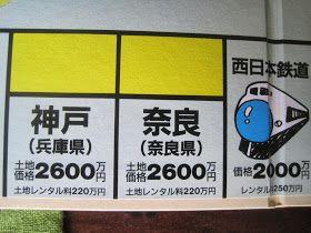 Japanese sex comedy