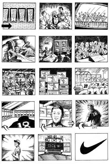 Storyboard Sample Storyboard Design Storyboard Filmmaking Ideas