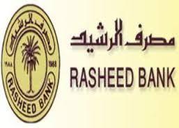 500 Increase In Rasheed Bank Capital Iraqi Dinar Investing