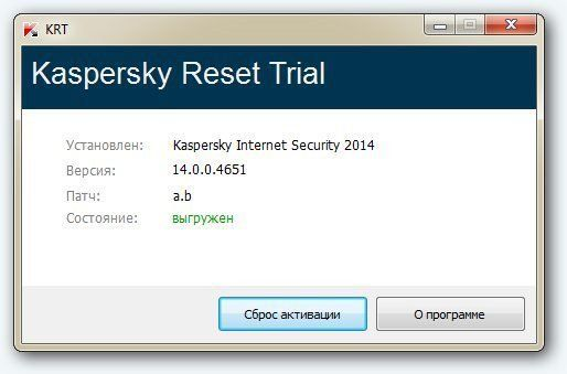 Kaspersky Reset Trial 2 2 With Full Version Free Download With Key