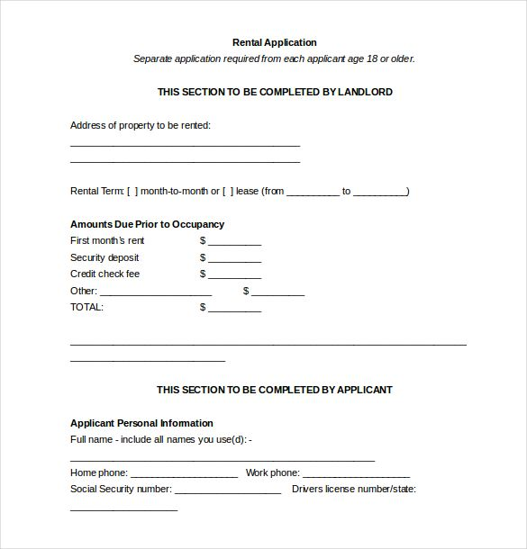 Of course you canu0027t separate when renting goods but you do have - credit application forms