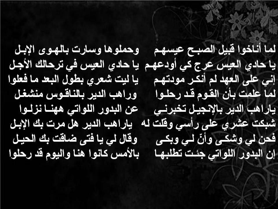 محمد بن القاسم أبو الحسن المعروف بماني الموسوس شاعر كان من أظرف الناس وألطفهم من أهل مصر رحل إلى بغداد في أيام المتوكل العباسي Places To Visit Math