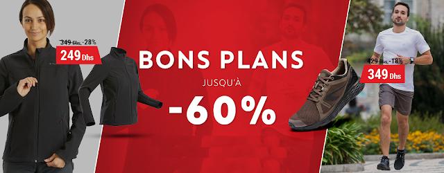 تخفيض 60 على الألبسة والأحذية الرياضية على الأنترنيت في المغرب تخفيضات على مواقع البيع على الأنترنيت في المغرب Sports Jersey How To Plan Jersey