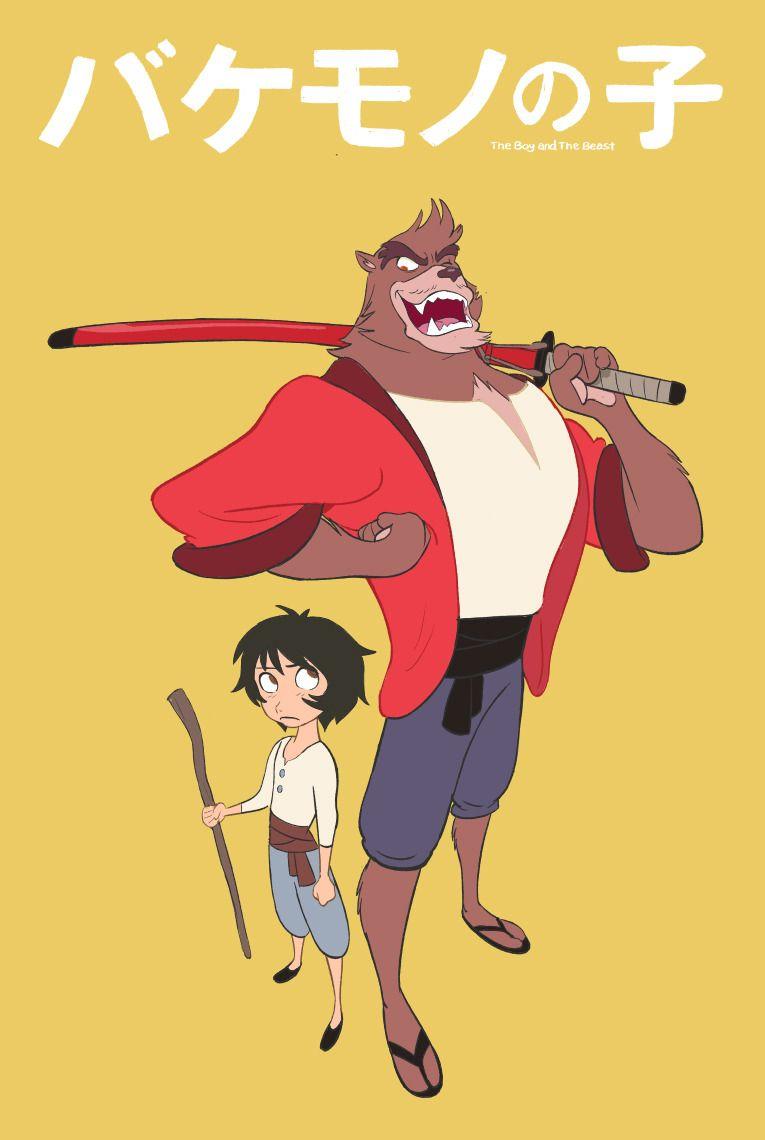 The Boy and the Beast JAPAN Mamoru Hosoda Bakemono no Ko Storyboard