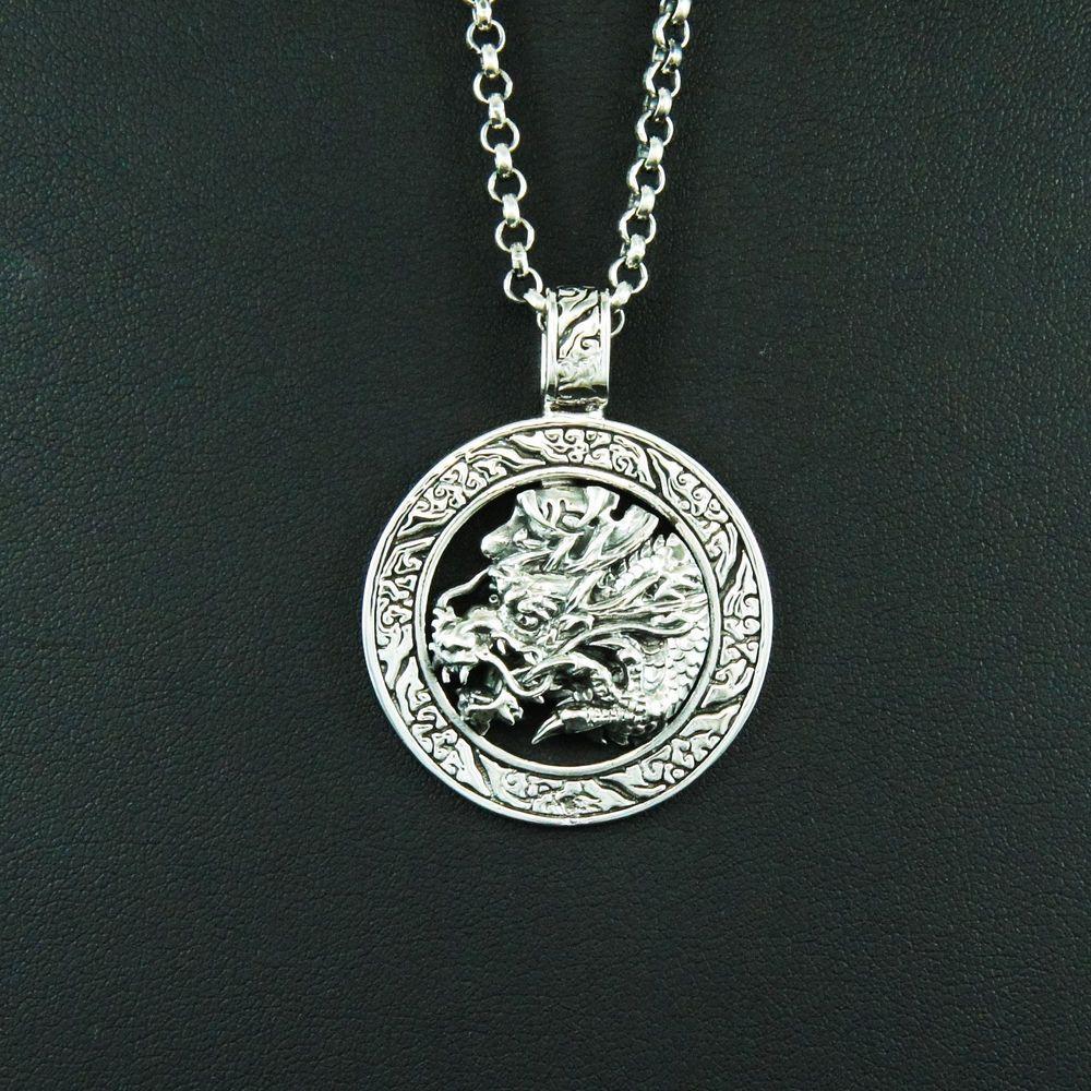 Japanese dragon medallion 925 sterling silver mens womens biker japanese dragon medallion 925 sterling silver mens womens biker pendant gb 091 mozeypictures Images