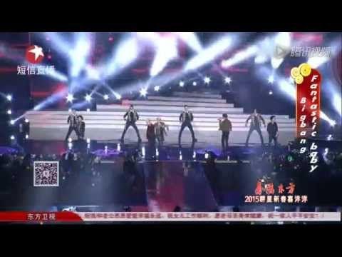 BIGBANG Dragon TV New Years Concert | Spring Festival TV
