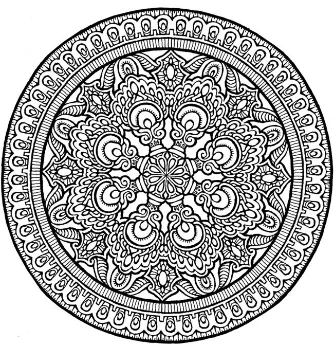Mystical Mandala Colouring Book Sample Pages Dover Publications