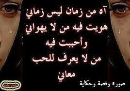 اه والف اه Arabic Quotes Neon Signs Words Worth