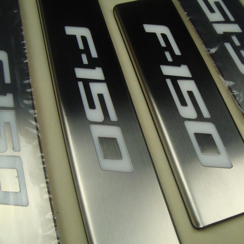 Chrome Led Light Illuminated Door Sill Scuff Plate For
