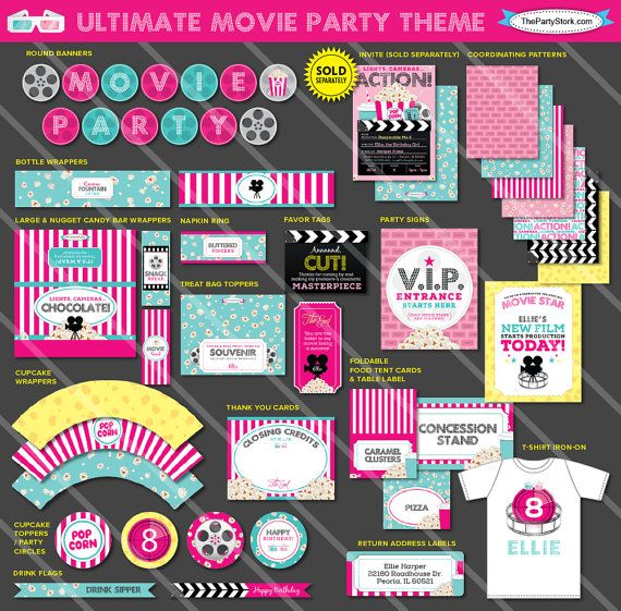 Movie Birthday Party Printables Theme By Thepartystork