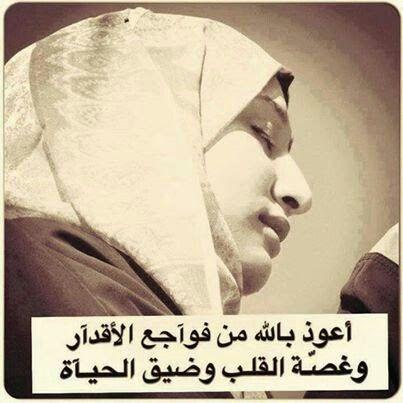 اللهم أمين يارب العالمين م Feelings Islam Life