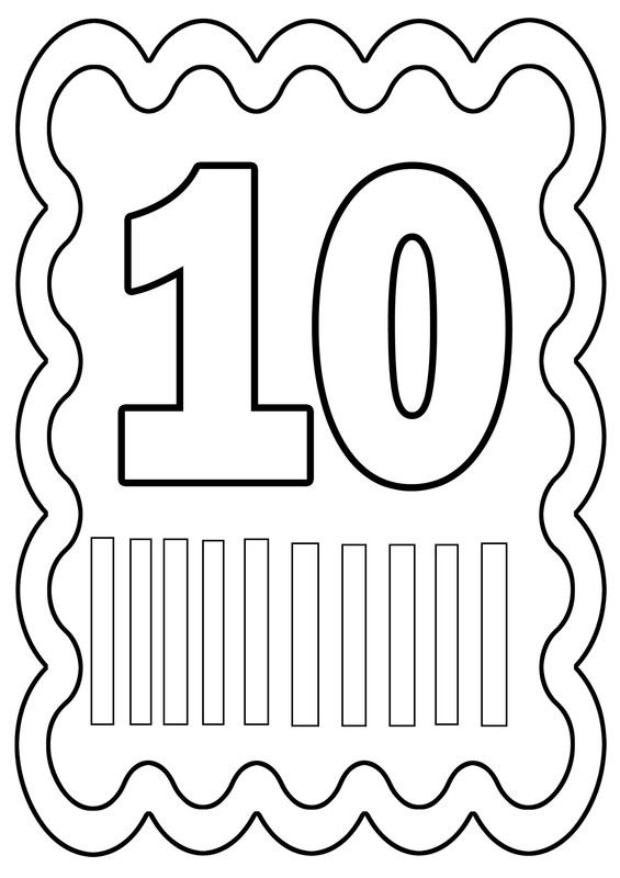Exceptionnel chiffre 10 à colorier ou à gommettes. Imprimer en fichier PDF  ZQ47