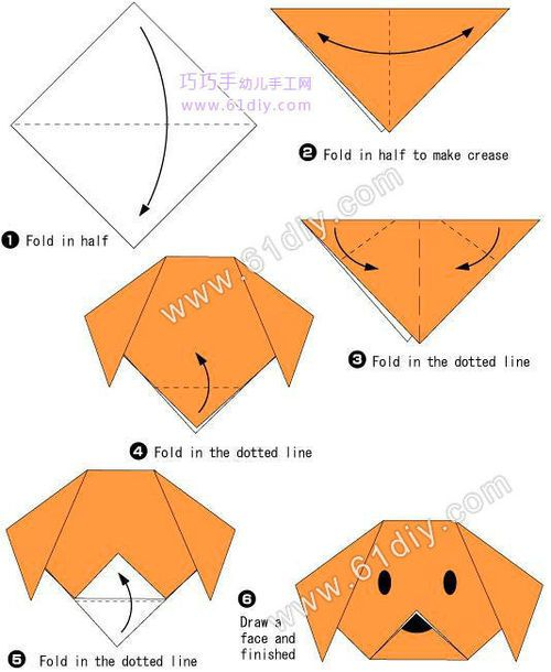 Origami Dog Face Folding Instructions / Origami Instruction on ...