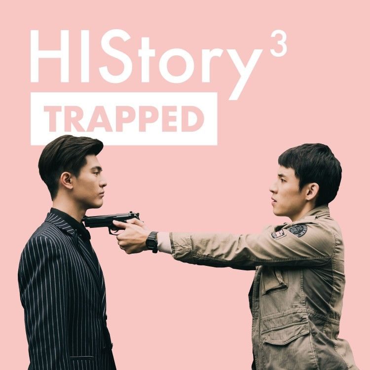 Photo of HISTORY3 – TRAPPED ♥