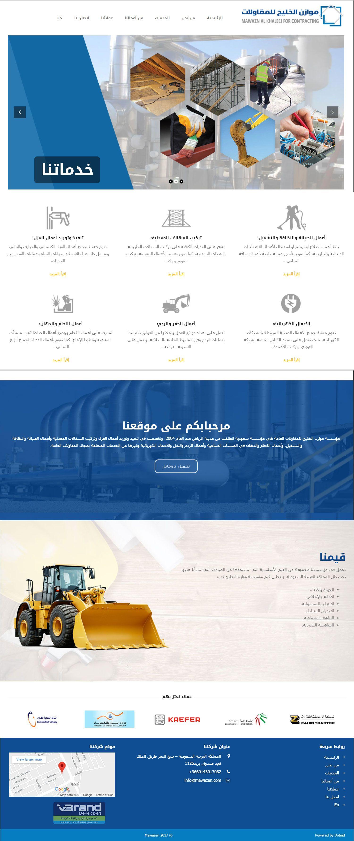 افضل شركات تصميم مواقع تصميم وتطوير مواقع الكترونية خدمات تصميم مواقع احترافية Service Design Website Design Services Web Development Design