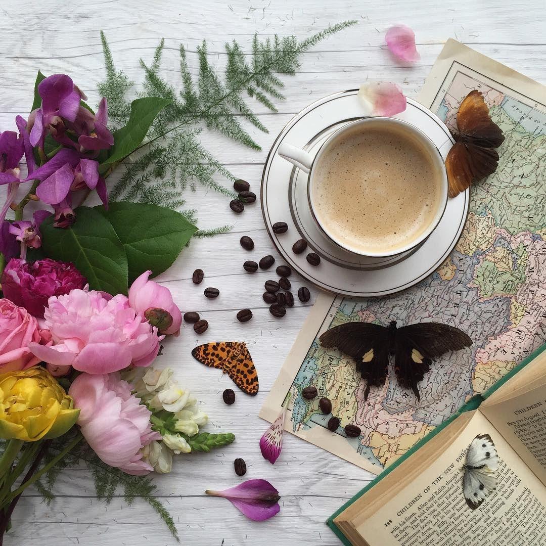 Надписью, картинка прекрасных выходных с кофе