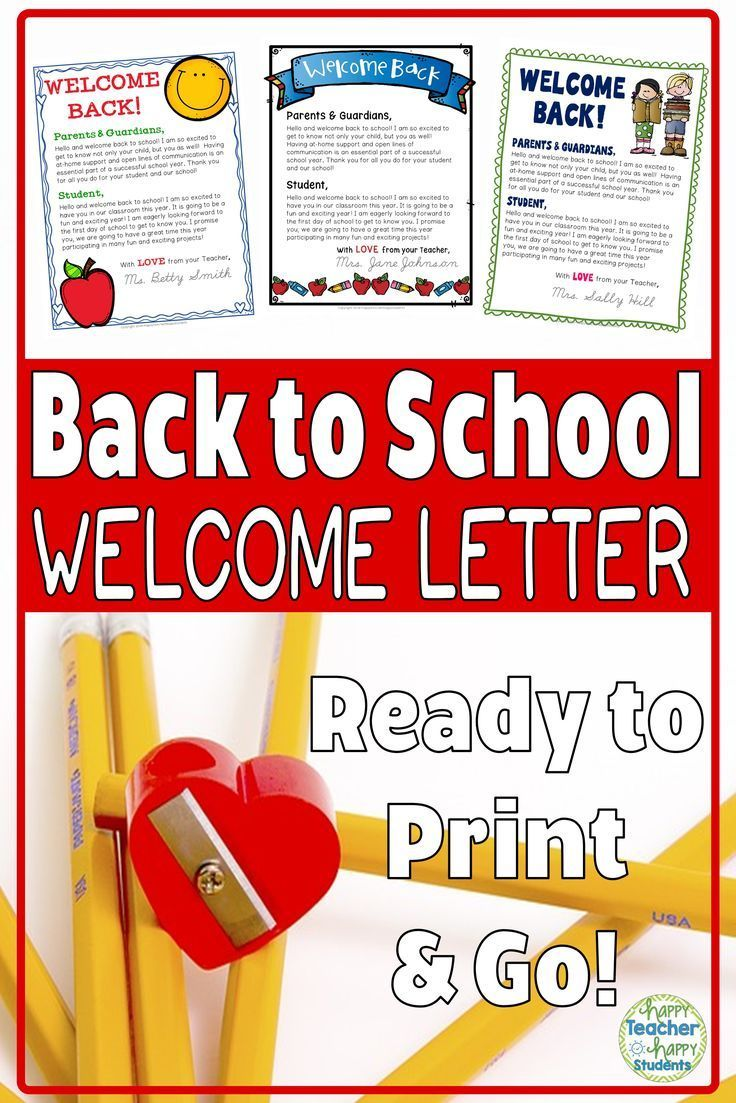 Back to School Letter for Parents AND Students: 3 Designs in Color ...