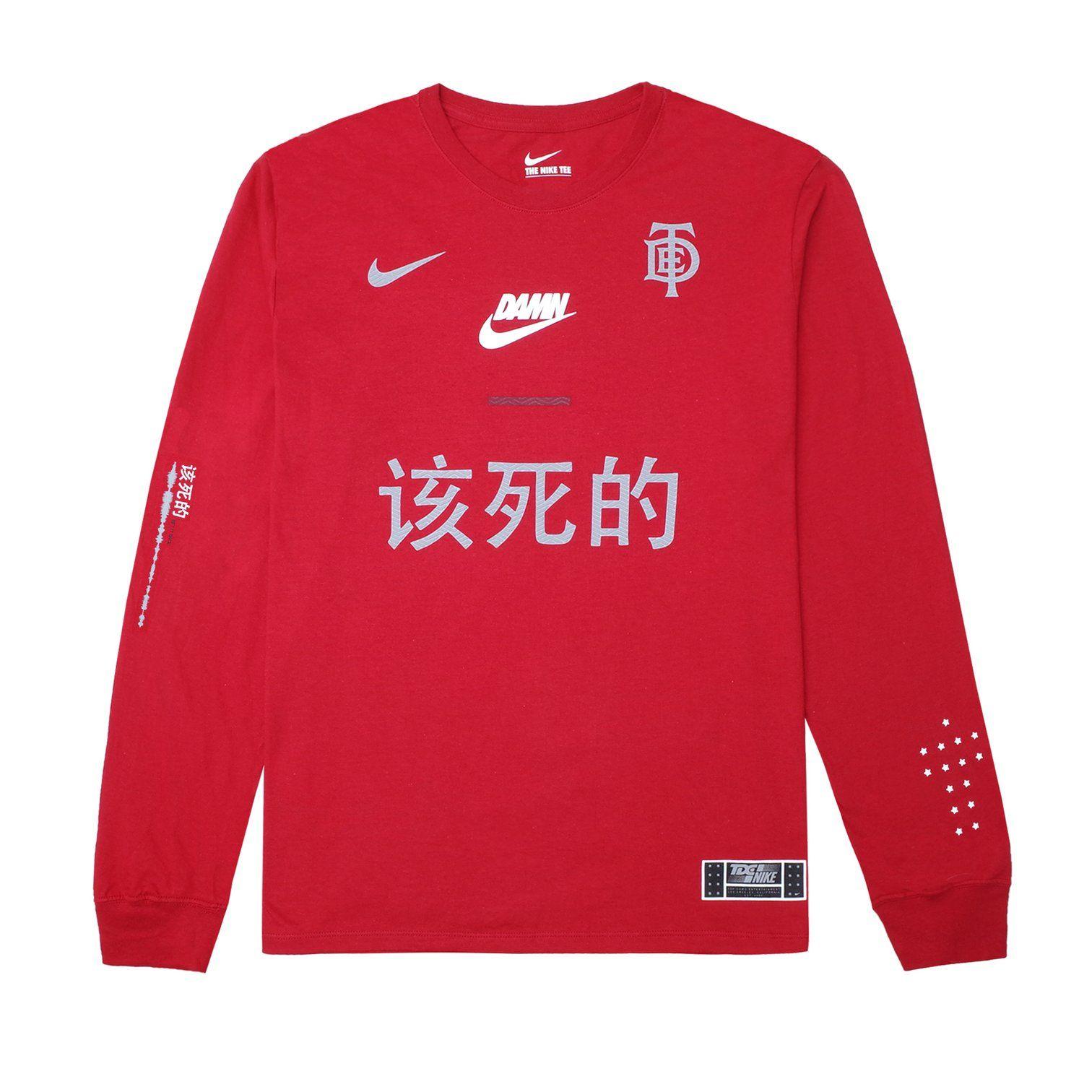 colori armoniosi piuttosto fico in vendita all'ingrosso Nike x Kendrick Lamar L/S T-Shirt (Red)