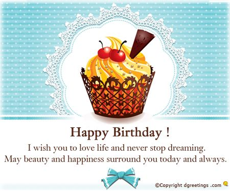Dgreetings Happy Birthday Card Birthday Card – Happy Birthday Card Message