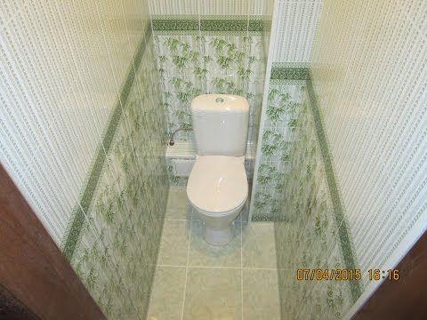 Отделка стен в ванной за 1 день пластиковыми панелями ...