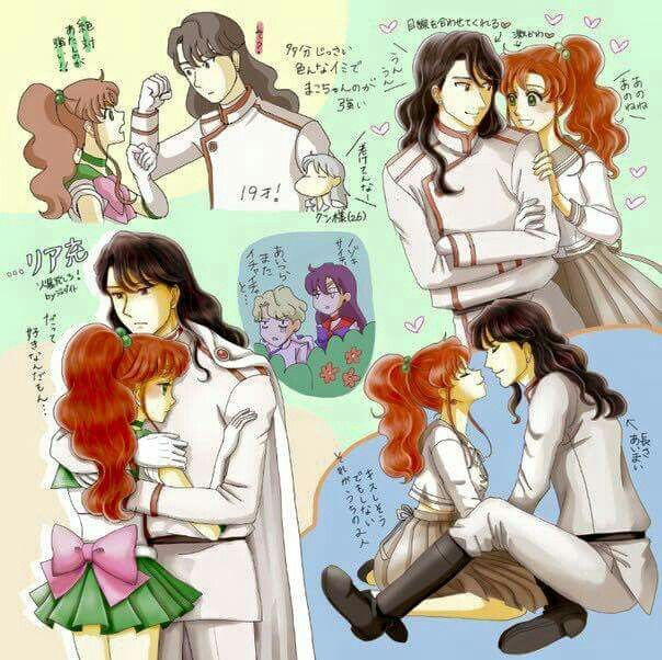 Sailor Jupiter and Nephrite