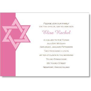 Bar And Bat Mitzvah Invitation Wording Some Useful Examples For