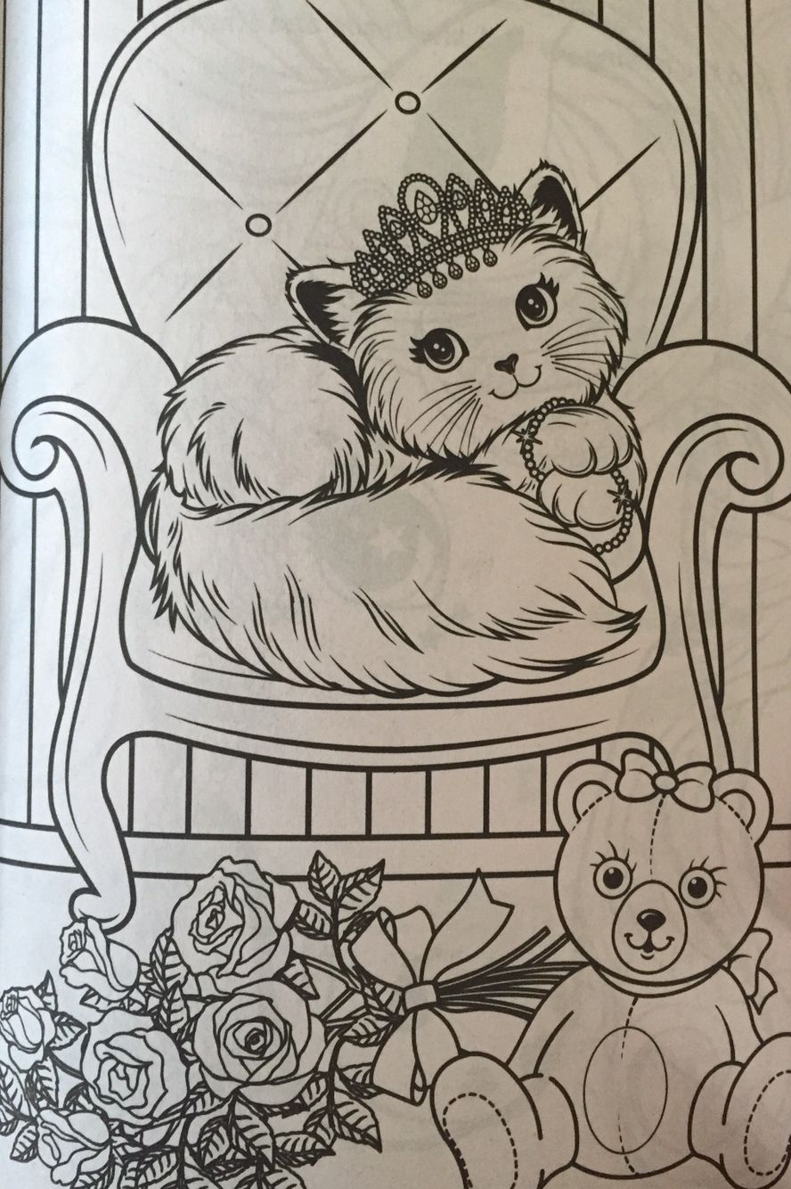 Lisa Frank coloring book | Cute coloring pages, Lisa frank ...