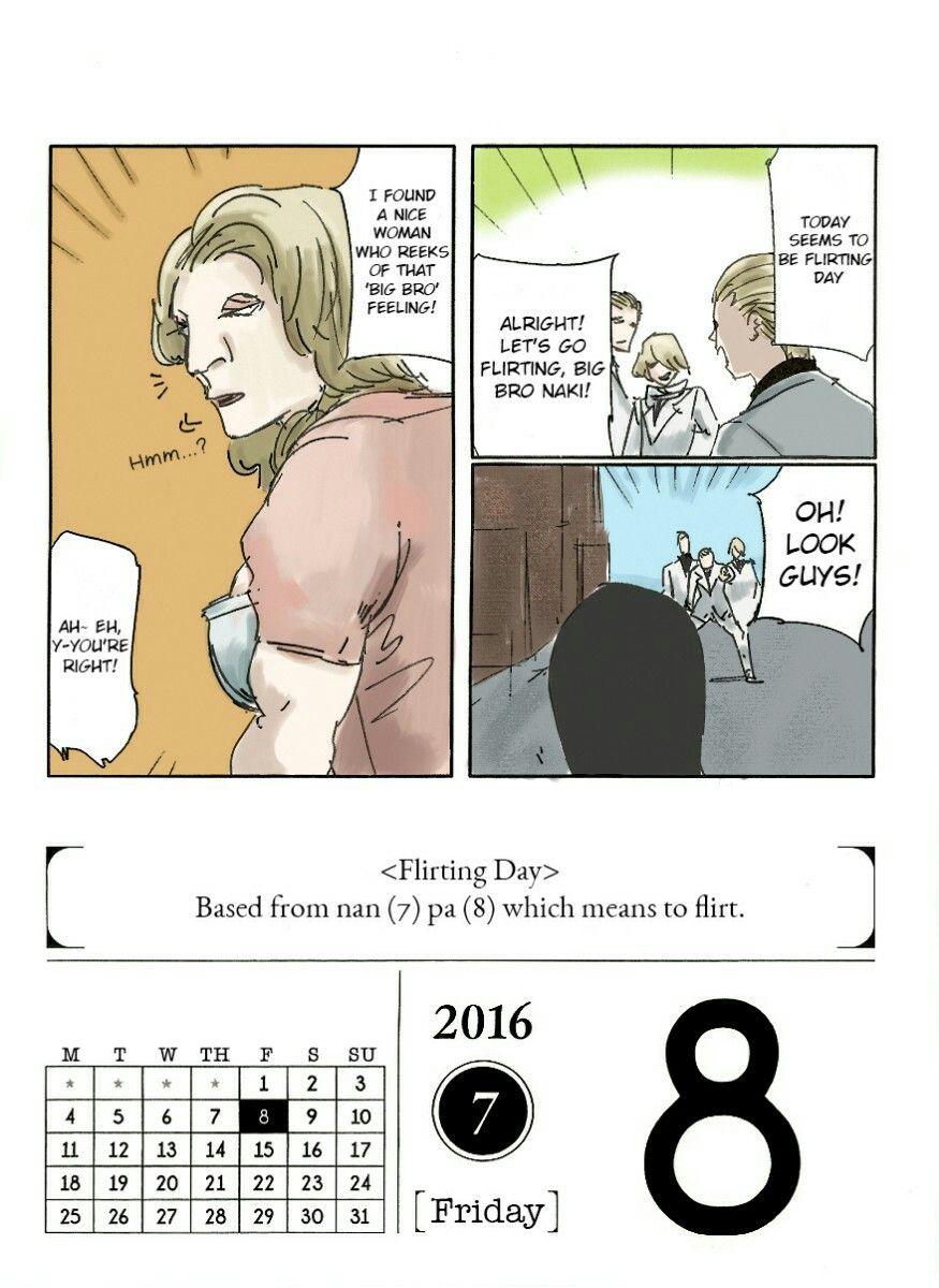 Imagen de SaikoSquad en Tokyo ghoul Anime manga, Manga