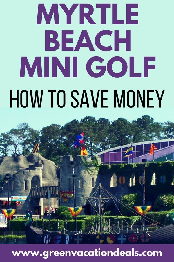 How to Save Money at Mini Golf in Myrtle Beach | Myrtle ...