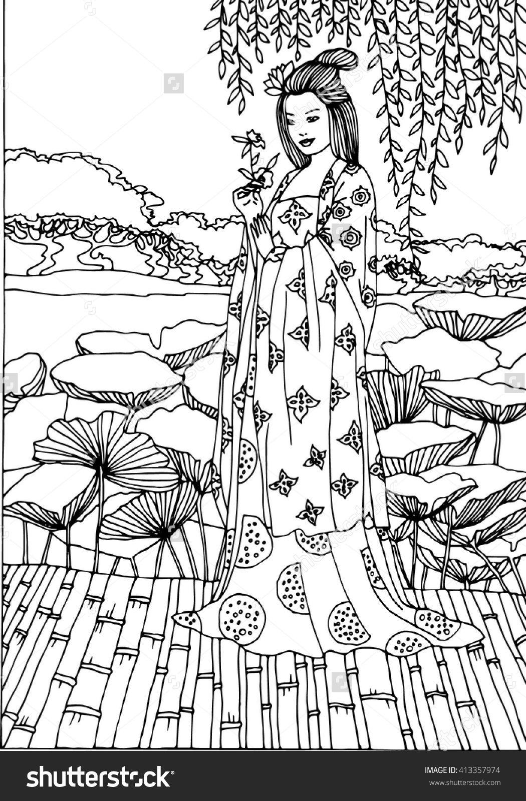Japan Geisha Illustration Shutterstock 413357974 Vintazhnye Etiketki Raskraski Risunki
