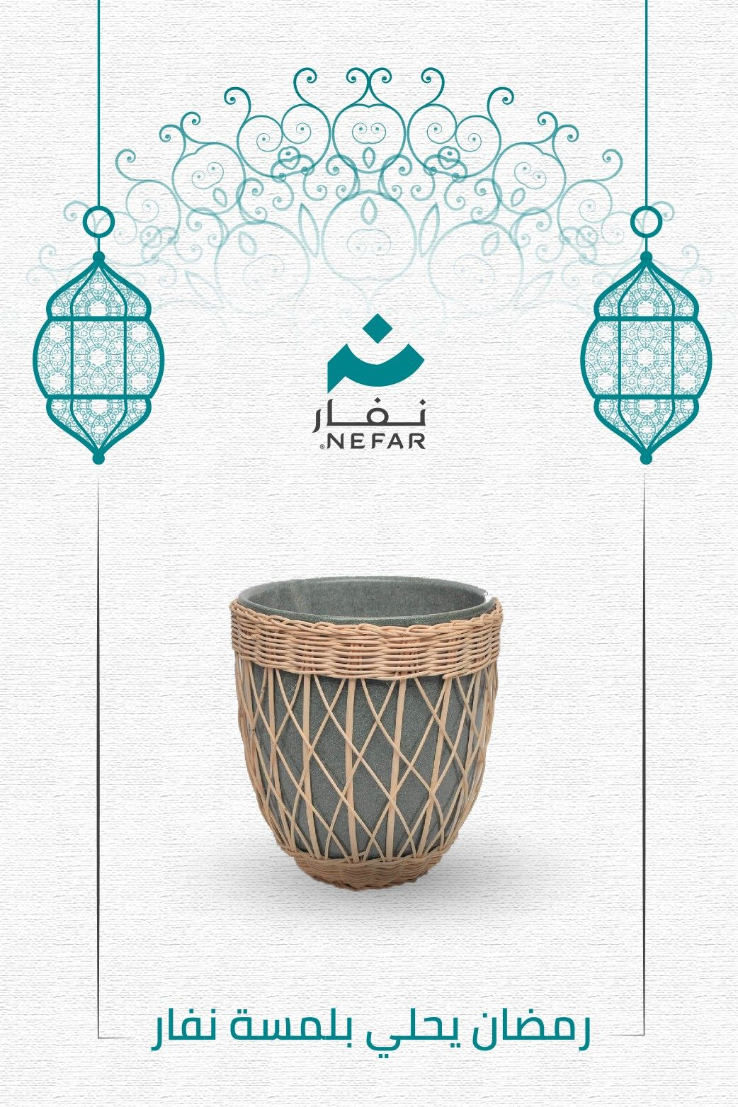 احواض جديدة Decorative Plates Decor Home Decor
