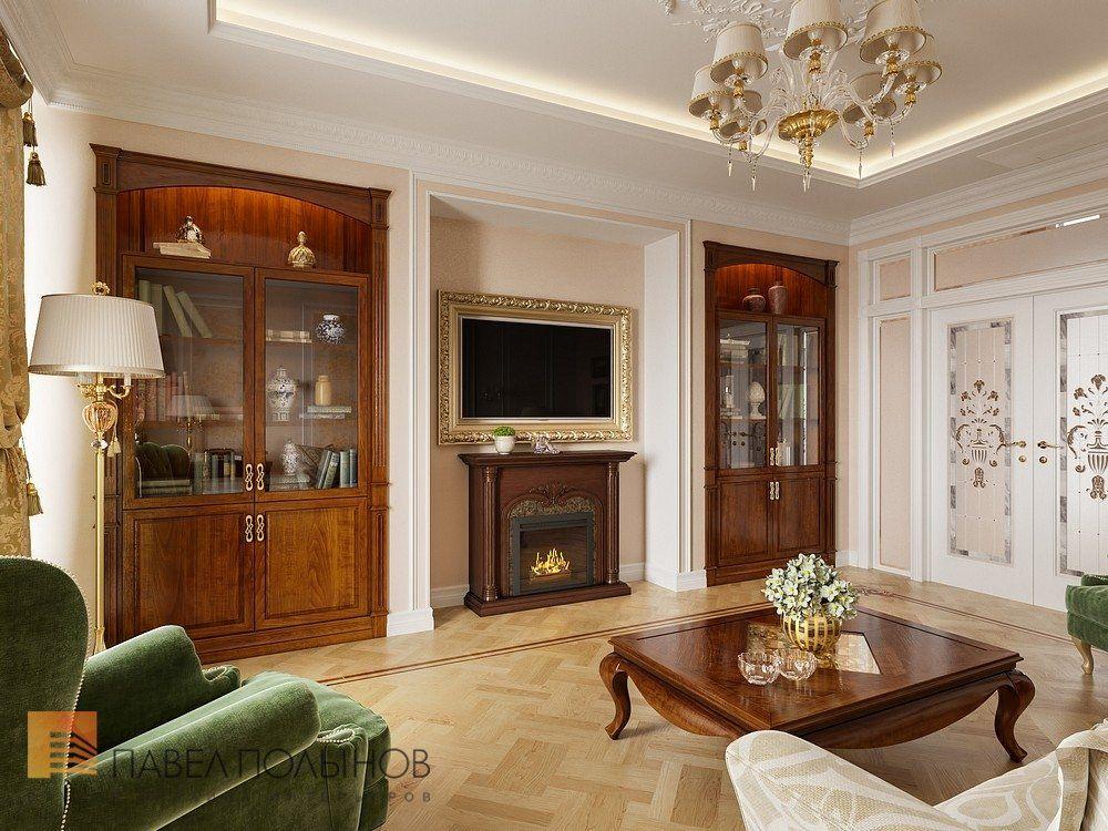 Фото: Дизайн интерьера гостиной - Квартира в классическом ...
